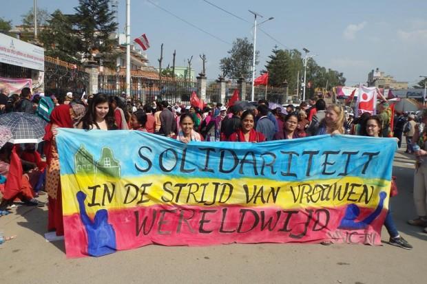 weltfrauenkonferenz nepal 1