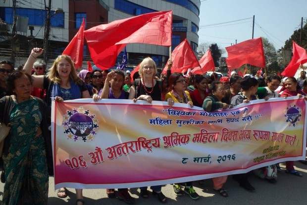 weltfrauenkonferenz nepal 2